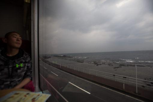 Stunning view from the resort Shirakami rapid train